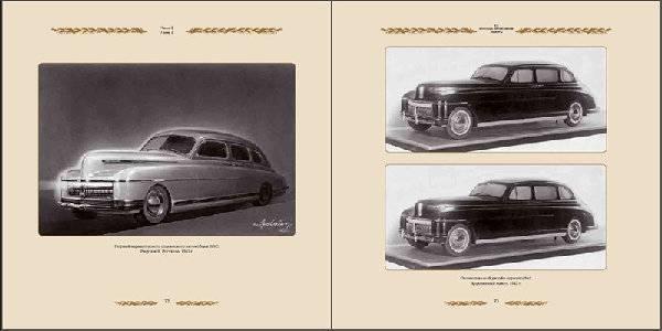 193761_5c90857e504f7.jpg 800X400 px