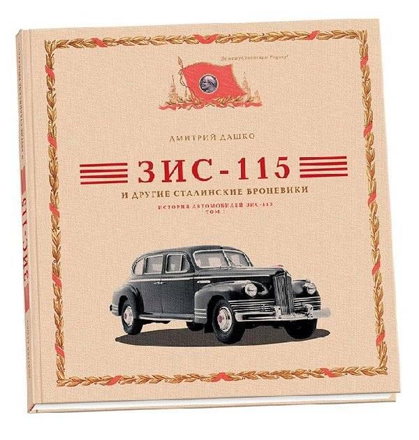 193761_5c90945e9081f.jpg 700X735 px