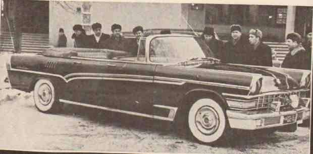 ZIL-111B