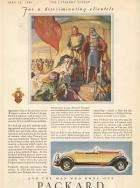 1931 Roadster
